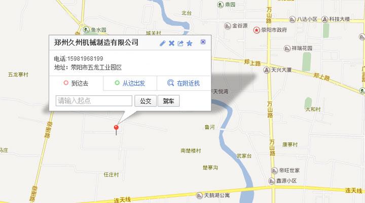 雷火app官网下载机械地图